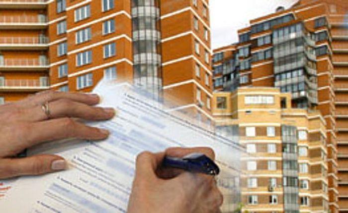 Ипотечный кредит станет доступнее… 56269372_1268234210_i1